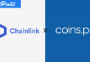 How to Buy LINK at Coins.ph! | Chainlink 101 Philippines Guide